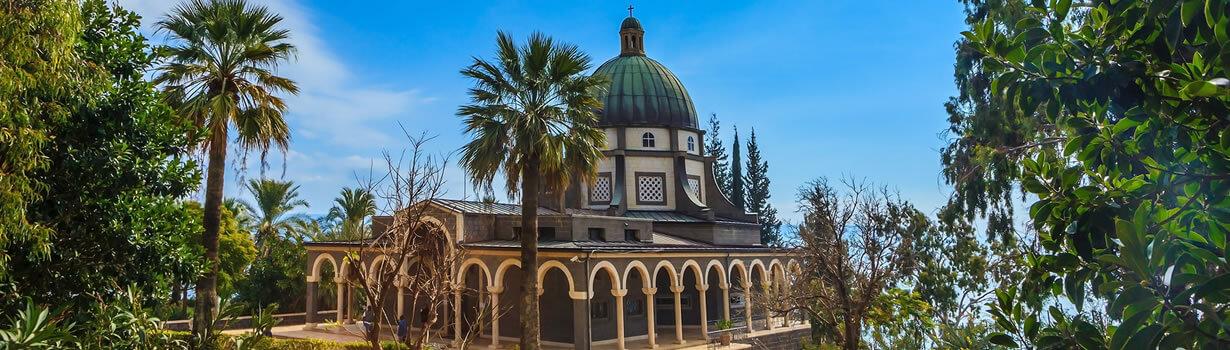 Circuito Jordania : Paquete tierra santa israel y jordania en español