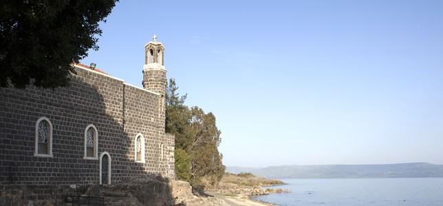 Lugares De Las Escrituras De La Biblia En Tierra Santa