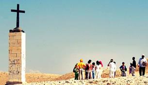 PAQUETES DE VIAJES A ISRAEL 12222